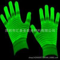 荧光发光夜光粉 高端水油通用夜光粉 适用透明塑胶和塑胶夜光粉