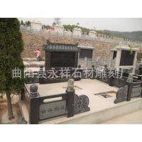 加工花岗岩墓碑 家族墓 组合墓碑 艺术碑 石碑