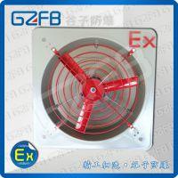 BAF-600 防爆排风扇 600×600mm 防爆排气扇