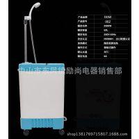 厂家直销家用洗澡机储水移动洗澡机热水器免安装 可OEM贴牌