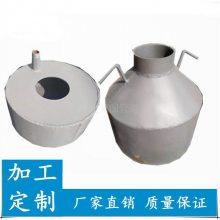 优质GD87型疏水盘 疏水收集器价格 煤粉管道混合器 冷凝器厂家