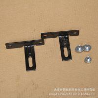 16MM 台钻电机脚 电机固定件 电机架子固定台钻配件厂家直销批发