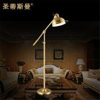 美式乡村复古创意书房落地灯 欧式简约时尚客厅落地灯卧室床头灯