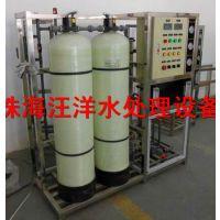 汪洋厂家供应日产量200吨/天EDI超纯水设备