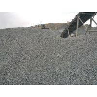 出售毛石 (1.2 1.3型号)碎石 山皮石 沙子 手把石 水稳