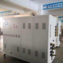 海菱HL25W工业制冷设备低温冷水机组