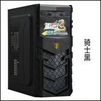 厂家直供批发风云传奇v5电脑台式机箱游戏电脑机箱办公家用机箱