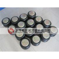 JBF145-110-1橡胶空气弹簧减震气囊1B5001空气弹簧减震气囊圆形