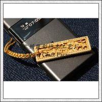 时尚个性木质挂件,情侣手机链挂件 竹木挂件