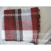 毛纺厂供应高档家用内销品牌出口外贸羊毛毯/羊毛休闲毯
