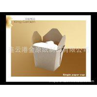 牛皮纸食品盒,牛皮纸盒,一次性纸餐盒