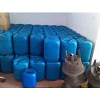 醇基燃料添加剂酒精燃料添加剂13928829578