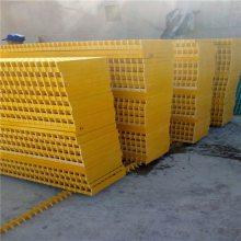 方孔网格板 黄色网格板 黄色聚酯钢格板