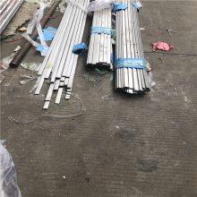 【金聚进】304热轧酸白不锈钢扁钢 工业扁条价格