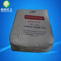 原装正品出售安纳达钛白粉R-312金红石型钛白粉 耐黄变性能好