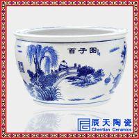 订制景德镇陶瓷大缸 手绘开业庆典纪念陶瓷礼品大缸定做厂家