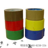 明安胶带品牌 彩色封箱胶价格 多色批发