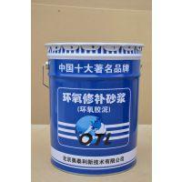 河南环氧树脂修补砂浆奥泰利 国标产品