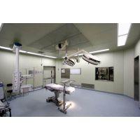 衡水手术室、山东康德莱净化、洁净手术室