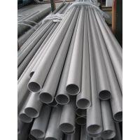 供应国标外径219mm热轧无缝钢管904L毛细管《近期报价》