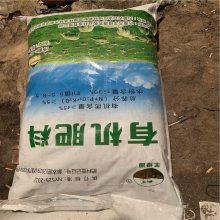 我厂长年销售内蒙古纯天然无添加彩色包装羊粪有机肥