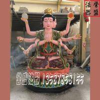 【斗姆元君】斗姆娘娘道教神像定做厂家(誉盛法器)