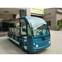 重庆电动观光车2015年爆款凯瑞德电动观光车D14