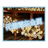 无锡霞东纯黄铜H68可制作复杂的冷冲件和热冲件 大量现货可定制