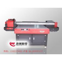 Maxcan uv flatbed inkjet printer with uv curable ink