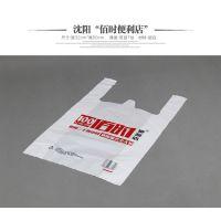 广西南宁塑料购物袋印字定制厂家哪家好哪家价格优惠