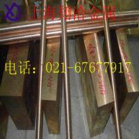 现货QBe1.7铍青铜规格型号