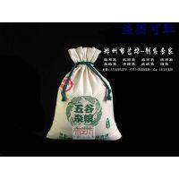 图们市有机大米帆布包装袋定做 优质帆布杂粮包装袋加工厂