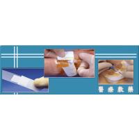3M医用胶带 3M1626W医疗单面防水透气膜 3M1626W胶带 医疗专用