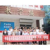 学校活动,郑州发达学校(图),学员学习活动