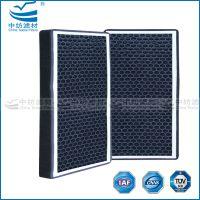 中纺滤材供应活性炭滤网空调空气净化器配件