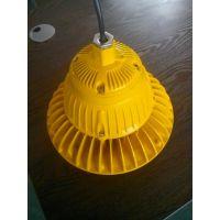 供应亚熙照明BAD85 100W圆形LED免难护防爆灯