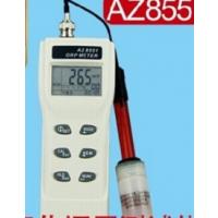 AZ8551手持式酸碱/氧化还原电位计