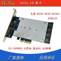 SATA3.0扩展卡 PCIe转4个SATA3.0 Marvell芯片 组RAID 新品