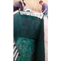 供应高腰硫酸池防腐金利粉箱胶板防腐白土锌铁瓦防锈补漏工程