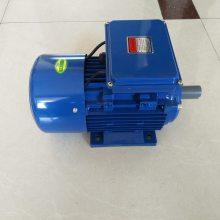 湖北武汉地区输送包装设备用单相4KW-B5立式220V双值电容电动机