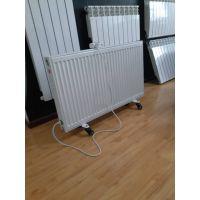 意斯暖有电散热器吗