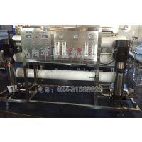 善蕴工厂直销RO-3000L纯净水反渗透设备