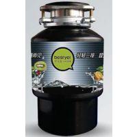 供应供应百适宜食物垃圾处理器(实用型)|保修2年|380w|950ml20dBA厨房垃圾处理器