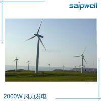 法兰供应 风力发电 FD3.6-2000 2000瓦垂直轴风力发电 额定风速