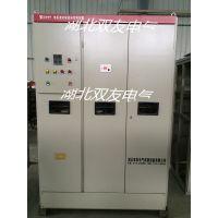 电气电容补偿柜/电机就地补偿装置/高压补偿柜
