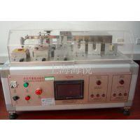供应海悦HY-KGJ-3直销高品质低价格开关寿命试验机