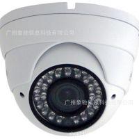 陈列半球网络监控器 高清夜视摄像机 监控系统套装