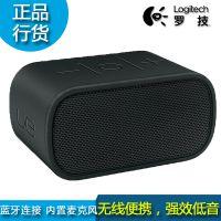 罗技UE Mobile Boombox无线蓝牙便携音箱 可通话