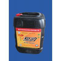 厂家热销JS聚合物水泥防水涂料 柔韧型 防水