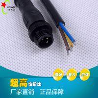 直销供应 M12 三芯 3*0.75平方 金属防水对接线 插拔式对接线